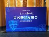 优格开展新品G19集成灶发布会,为消费者提供更完善的厨房生活