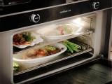 亿田S6蒸箱集成灶 小户型厨房再也不用担心拥挤 (1376播放)