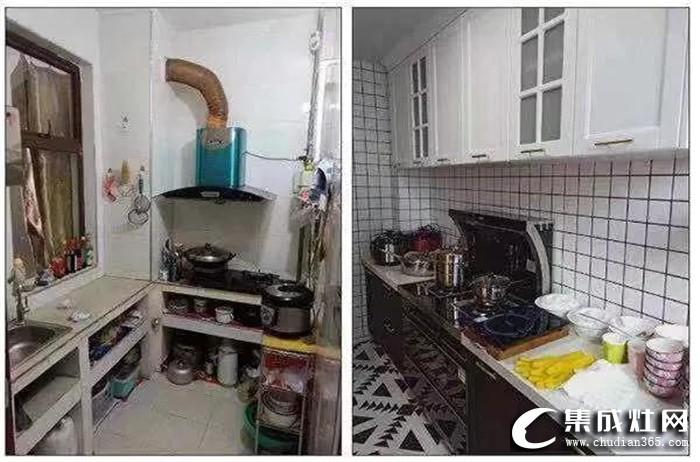 """老厨房换上集成灶,发生的变化能用""""翻天覆地""""来形容"""
