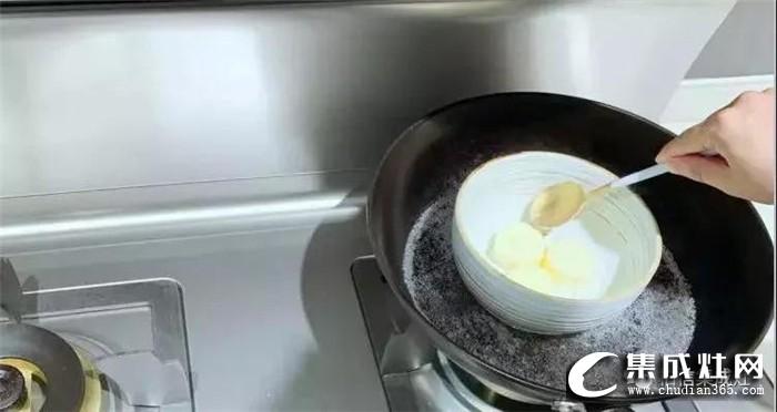 柏信教你葡萄奶酥,再也不用看着视频眼馋啦!