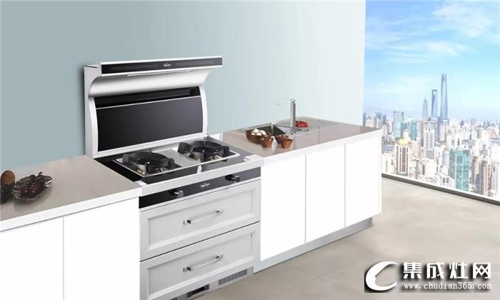 厨房装修就选欧诺尼集成灶,打造属于自己的完美厨房