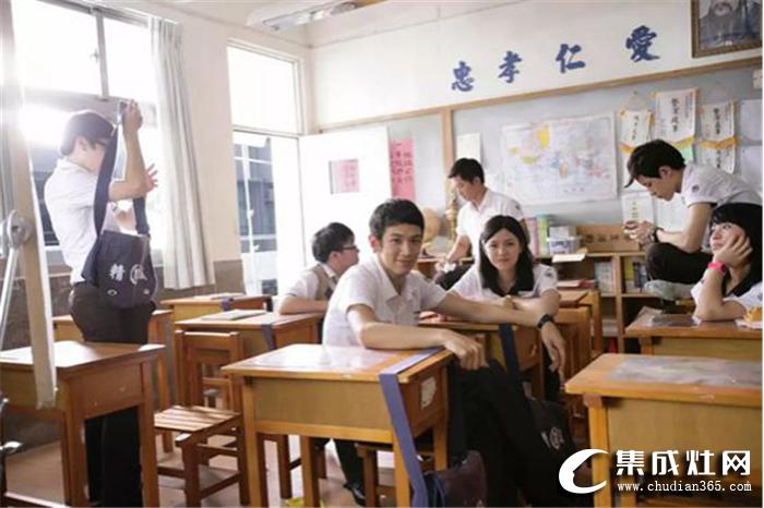 又是一年一度的教师节,尼泰集成灶祝老师们节日快乐!