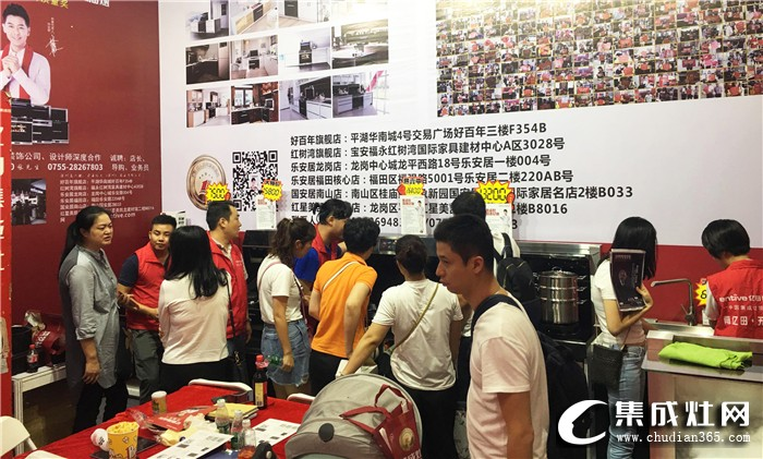 亿田集成灶参展深圳第19届家装博览会,为更多消费者带去更健康的品质生活