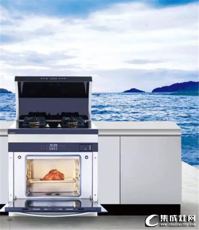 邦的集成灶S350ZK蒸烤一体机,可以撑起一场party的厨具