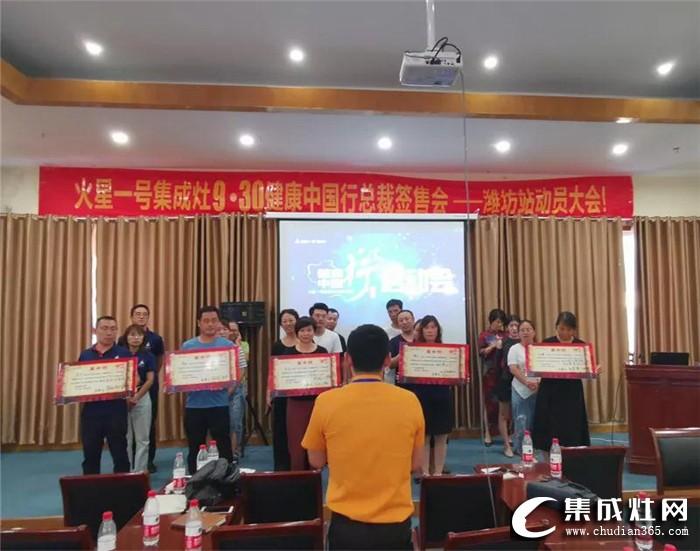 火星一号2019总裁签售会连云港站启动会,打造超高性价比的签售活动