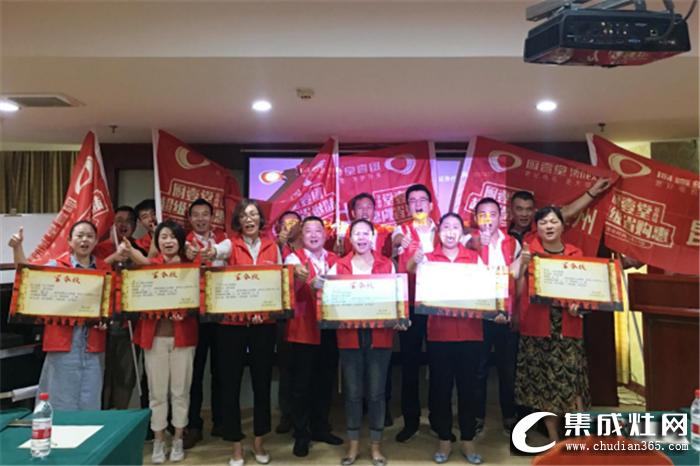 厨壹堂苏南区域培训会暨联动启动会,同心协力打造一场品牌盛宴!