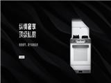 佳歌集成灶F1白色款征服你的眼球,给厨房生活带来无限可能! (1037播放)