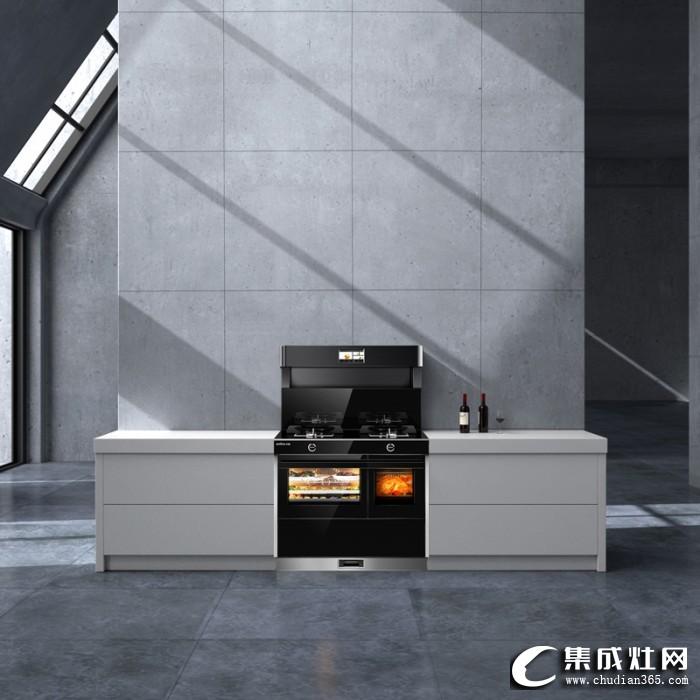 亿田集成灶蒸烤一体S8系列产品图