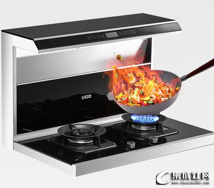 独居也能玩出高品位?优格蒸烤一体集成灶来帮你