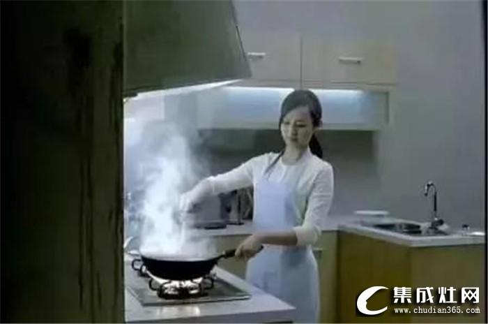 柏信集成灶带你远离厨房油烟的摧残,拒绝成为黄脸婆!