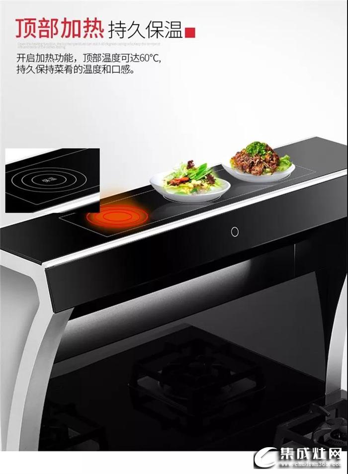 万事兴集成灶带你拥抱厨房新生活,开启烹饪的新篇章