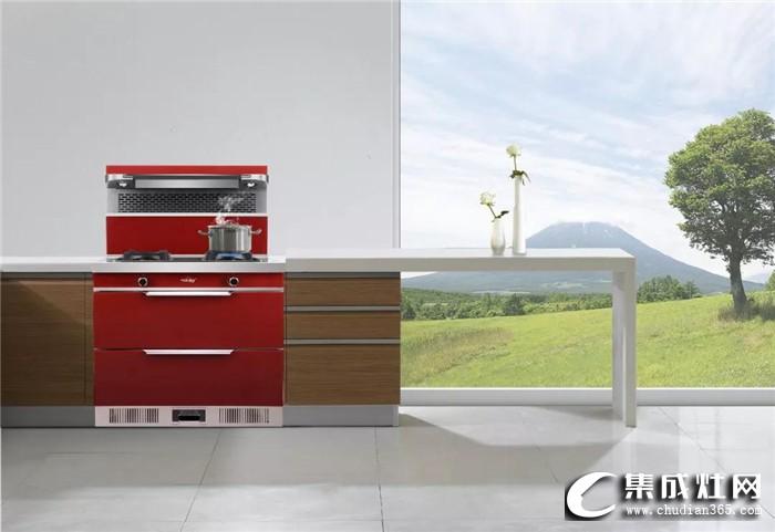 欧诺尼集成灶乃开放式厨房标配,你更上潮流了么?