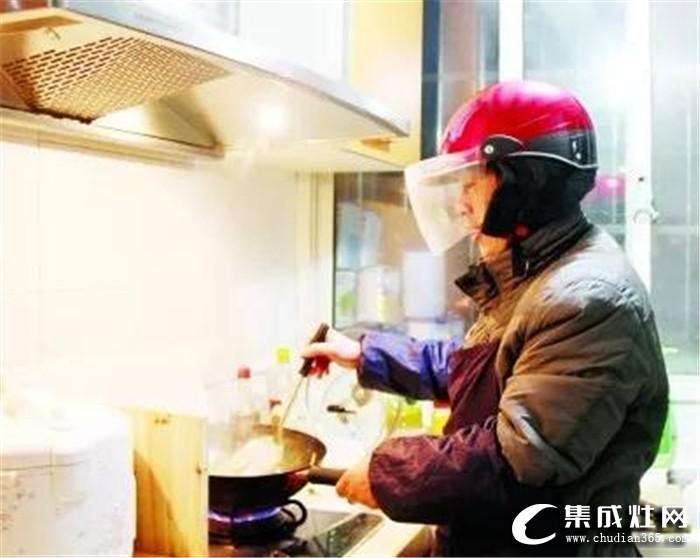 厨房选择集成灶,让你不再担心厨房油烟问题!