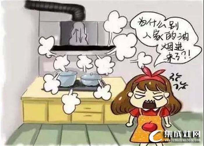 厨房电器少不了集成灶,带你开启免清洗时代