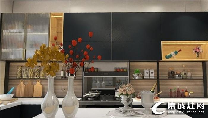 亿田贝伦斯全新不锈钢橱柜,完美打造宁静舒适的厨房环境