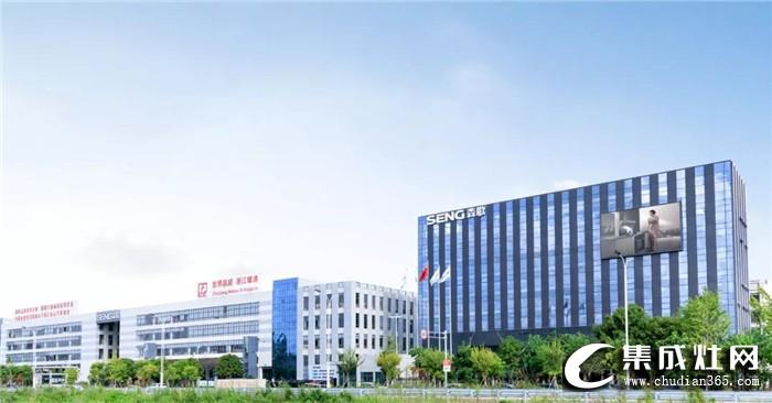 """第126届中国进出口商品交易会,森歌演绎""""质造""""新姿态"""