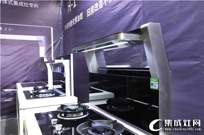 【嵊州展】博净专为高端厨房而生,各式烹饪任您掌握