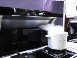 【嵊州展】博净专为高端厨房而生,各式烹饪任您掌握 (972播放)