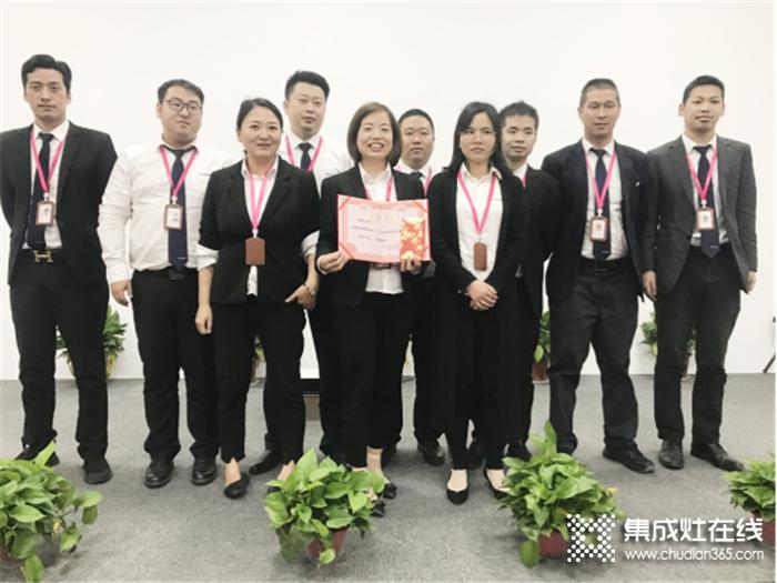 2019(第三届)中国家居品牌经理人评选活动,佳歌营销总经理黄忠海进入100强评选