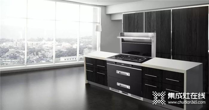 集成灶究竟怎样选择才能与厨房更配?欧诺尼来教教你