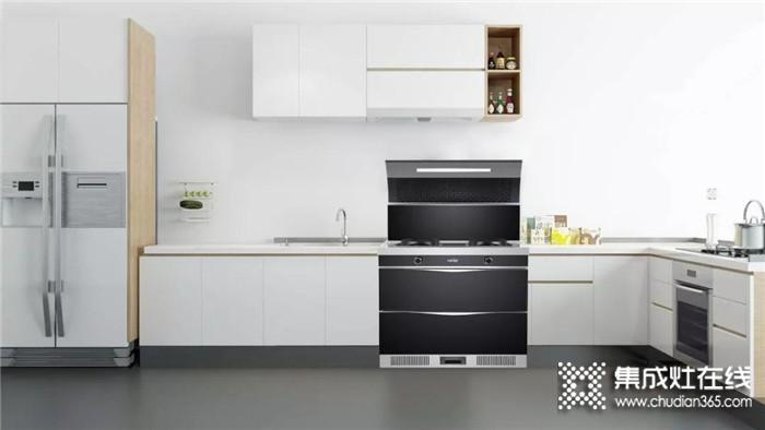 怎样选择集成灶才能与厨房更配?欧诺尼来教你