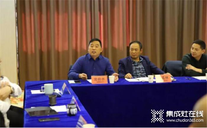 板川电器产品委员会启动会议,为安全厨房尽一份力量!