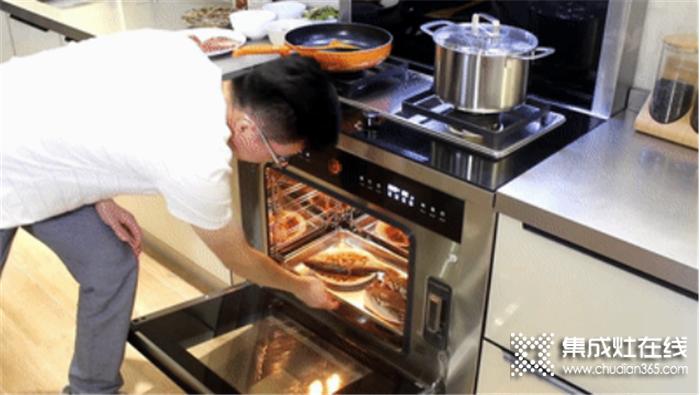 森歌集成灶蒸箱,让小白也能秒变大厨!