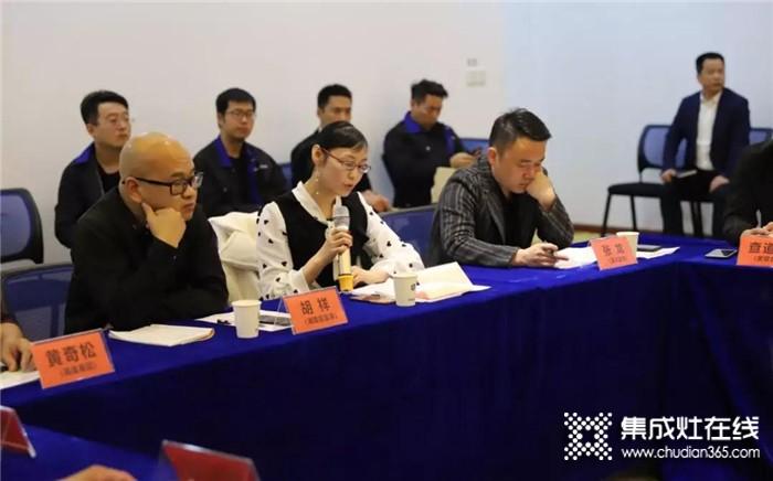 板川电器有限公司产品委员会启动会议,为未来产品方向做出参考决策