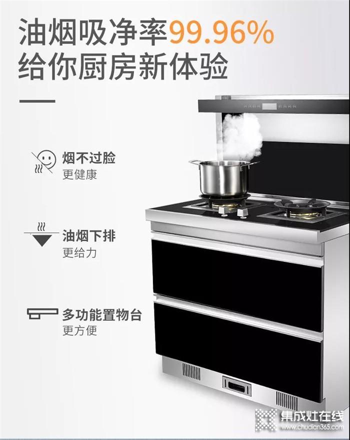 火星一号集成灶V10,打造实用性厨房!