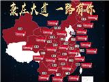 """""""亿田集成灶"""" 全新名片闪耀亮相,品牌攻势全维度霸屏! (1194播放)"""