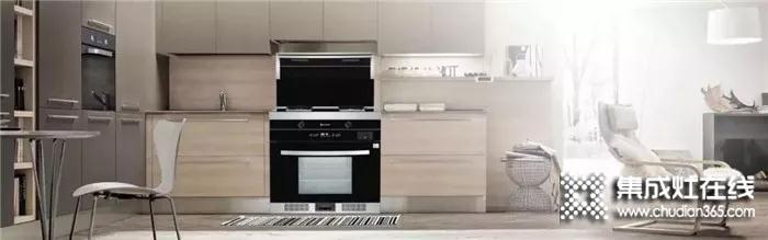 油烟充斥家中,都是开放式厨房惹的祸?