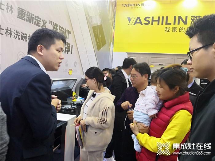 雅士林集成灶参加湖南长沙安团家博会,签约不断 收获颇丰!