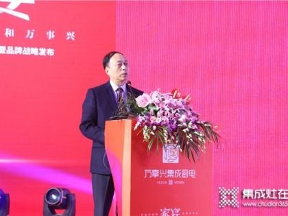 厨电协会秘书长张晓钟先生