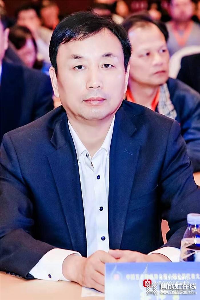 中国五金制品协会第六届会员代表大会,亿田荣获理事会副理事长单位!