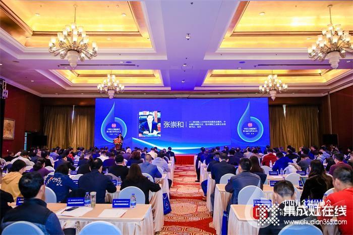 潮邦当选中国五金制品协会第六届理事会理事单位,常青于集成灶领域的市场之林!