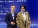 博净分体式集成灶受邀参加2019中国企业家博鳌论坛 (834播放)