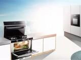 亿田集成灶给你带来美好的生活,让厨房油烟变成爱情火花! (1176播放)