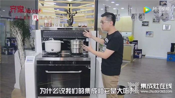 集成灶除了吸烟能力强大,是家居厨房的必须电器!