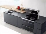浙派集成灶有一个厨房改造计划,想试下吗? (3192播放)