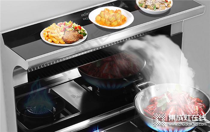 柏信Q7集成灶,带你体验大厨一般的精湛厨艺!