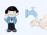 复工如何防控病毒?森歌集成灶分享16条防疫指南! (1404播放)
