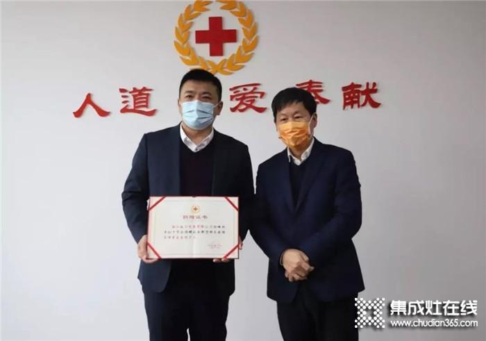 力挺武汉,共战疫情 感谢伸出援手的厨电企业(二)