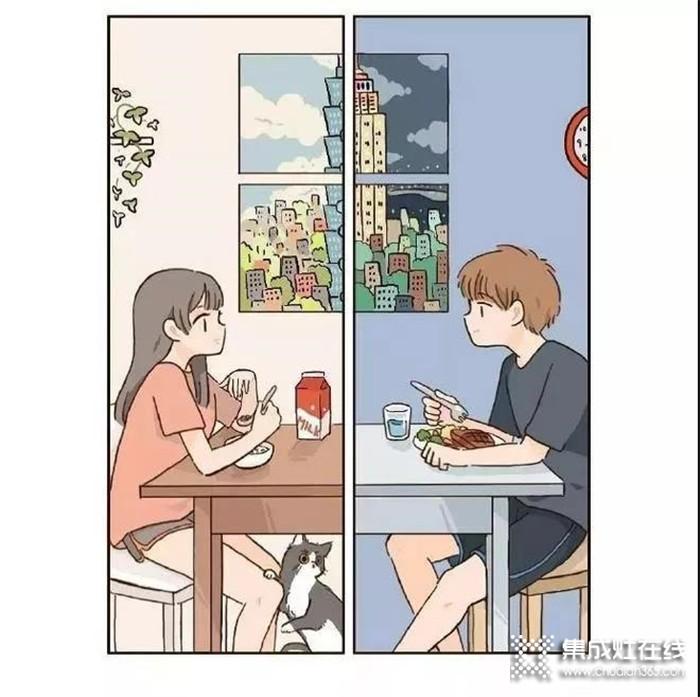 """今年情人节,森歌特别推出""""这个情人节,特别爱""""活动"""