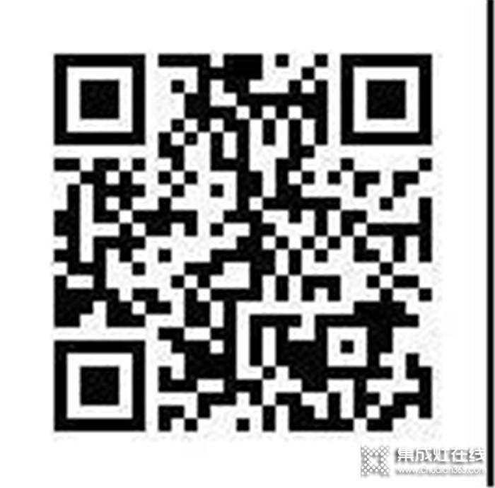 微信图片_20200214135625