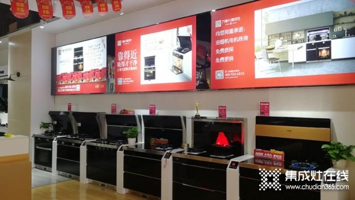 贵州贵阳万事兴西南商贸城店 (6)
