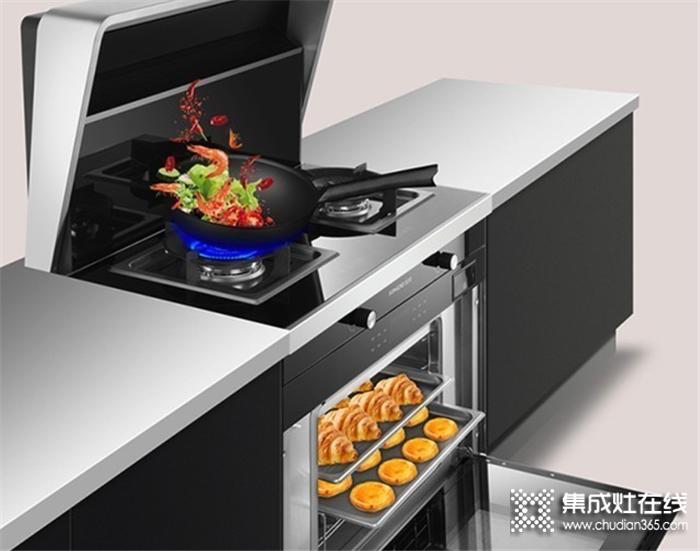 集多种厨电产品于一体的金帝A900KX集成灶,餐具消毒蒸烤美食样样行!