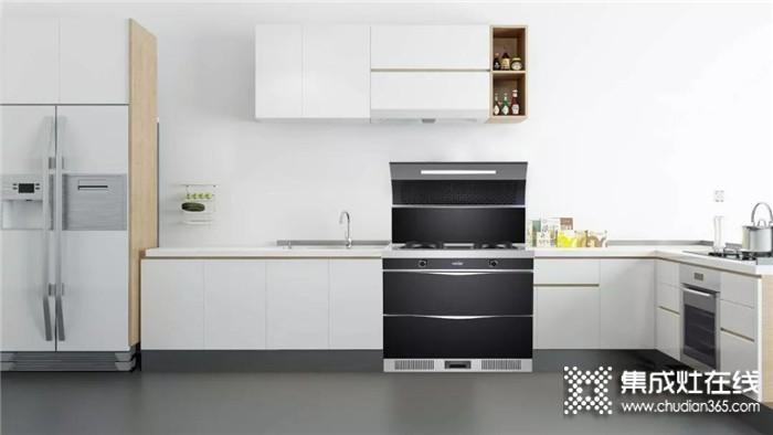 欧诺尼集成灶,开放式厨房的贴心小棉袄,少了它根本不行!