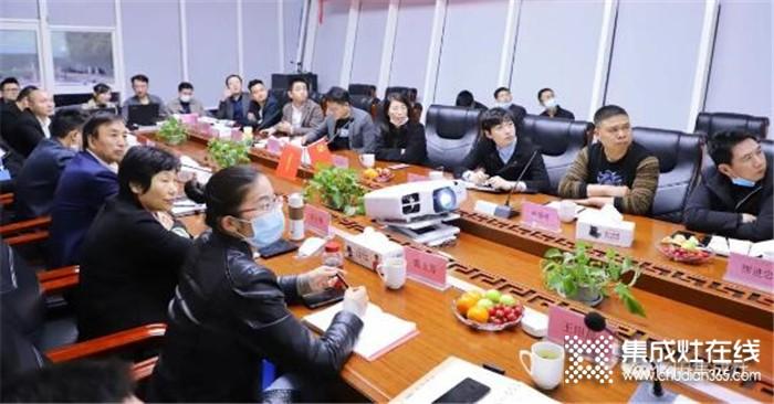 亿田福建品促分会第一次总部会议成功召开!构建品牌建设全新蓝图!