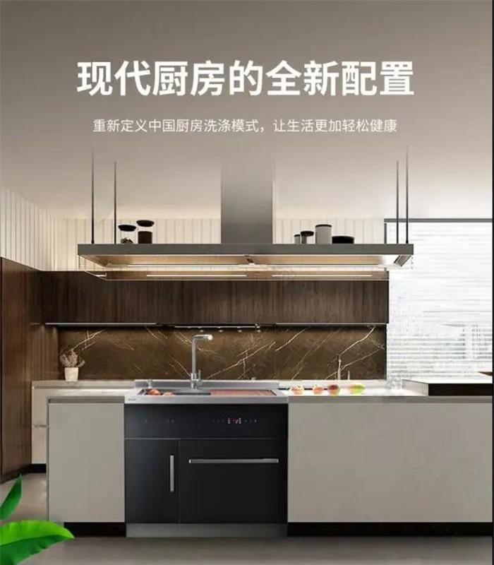 力巨人水槽洗碗机LSW01全新上线!以后要洗的碗,都让它承包了吧 (1311播放)