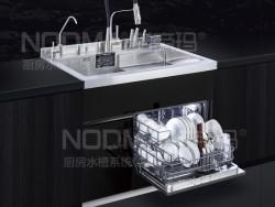 诺帝玛集成洗碗机水槽厂家直销